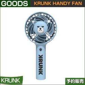 KRUNK HANDY FAN / YG / 1806
