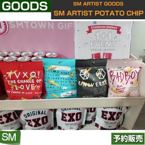 SM ARTIST POTATO CHIP / SUM DDP / 1806 /1次予約|shopandcafeo