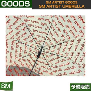 SM ARTIST UMBRELLA (RV) / SUM DDP / 1807 /1次予約|shopandcafeo