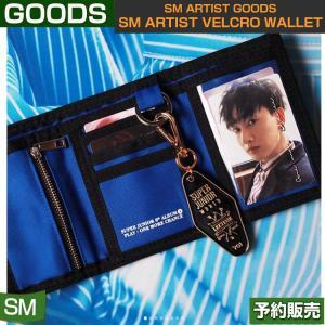 SM ARTIST VELCRO WALLET / SUM DDP / 1807 /1次予約|shopandcafeo