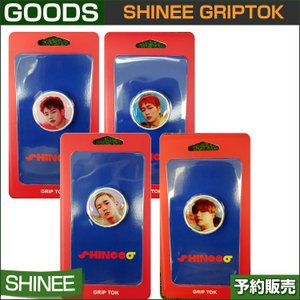 SHINee GRIPTOK / SUM DDP / 1807 /1次予約|shopandcafeo