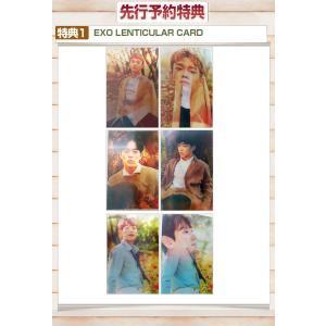 特典贈呈/和訳つき/EXO CBX SELFIE BOOK/2次予約|shopandcafeo|02