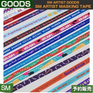 SM ARTIST MASKING TAPE VER2 / SUM DDP / 1807 /1次予約|shopandcafeo