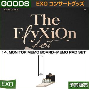14. MONITOR MEMO BOARD + MEMO PAD SET / EXO THE PLANET#4 OFFICIAL GOODS  / 1807exo /2次予約|shopandcafeo