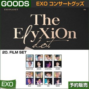 20. FILM SET / EXO THE PLANET#4 OFFICIAL GOODS / 1807exo /2次予約