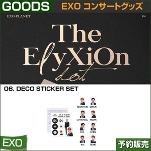 6. DECO STICKER KIT / EXO THE PLANET#4 OFFICIAL GOODS / 1807exo /2次予約|shopandcafeo