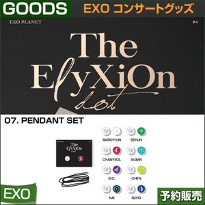 7. PENDANT SET / EXO THE PLANET#4 OFFICIAL GOODS / 1807exo /2次予約|shopandcafeo