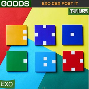 EXO CBX POST IT / SUM DDP / 1807cbx /1次予約|shopandcafeo