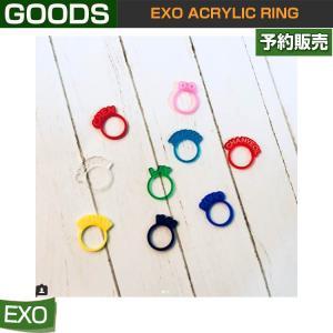 EXO ACRYLIC RING / SUM DDP / 1807exo /1次予約|shopandcafeo