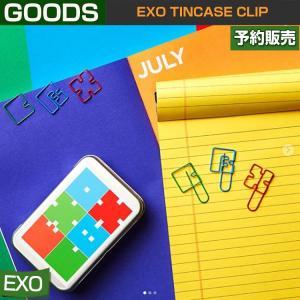 EXO CBX TINCASE CLIP / SUM DDP / 1807cbx /1次予約|shopandcafeo