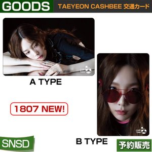 TAEYEON CASHBEE 交通カード 1807/ SEVEN ELEVENコンビニ / 1807snsd/日本国内配送/1次予約/送料無料/ゆパケット追跡可能|shopandcafeo