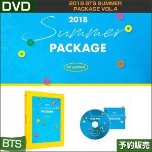 2018 BTS SUMMER PACKAGE VOL.4 / CODE 13456 / 韓国音楽チャート反映/1次予約/特典DVD|shopandcafeo