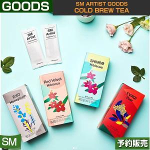 SM ARTIST COLD BREW TEA (RV/SN/TVXQ/EXO) / SUM DDP / 1807SM /1次予約|shopandcafeo