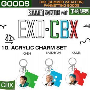 10. ACRYLIC CHARM SET / CBX [SUMMER VACATION] FAN GOODS / 1808cbx /1次予約|shopandcafeo
