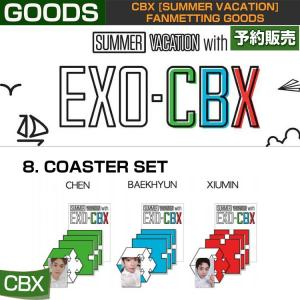 8. COASTER SET / CBX [SUMMER VACATION] FAN GOODS / 1808cbx /1次予約|shopandcafeo