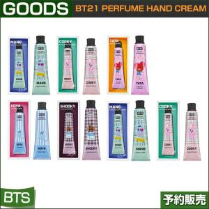BT21 PERFUME HAND CREAM /1次予約|shopandcafeo