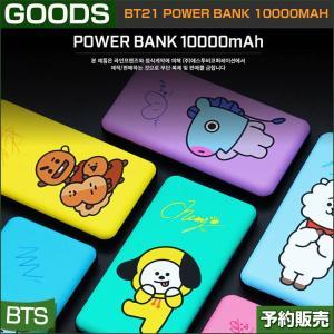 BT21 POWER BANK 10000mAh /1次予約|shopandcafeo