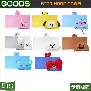BT21 HOOD TOWEL /1次予約|shopandcafeo