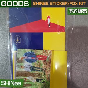 SHINee STICKER/FOX KIT / SUM DDP / 1808shinee /1次予約|shopandcafeo