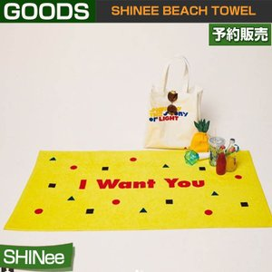 SHINee BEACH TOWEL / SUM DDP / 1808shinee /1次予約|shopandcafeo