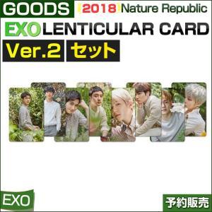 メンバーセット/2018 EXO LENTICULAR CARD VER2 / naturerepublic /1次予約/送料無料/ゆパケット追跡可能|shopandcafeo