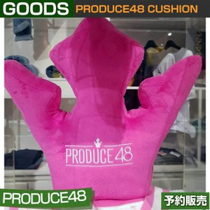 PRODUCE48 CUSHION  /1次予約|shopandcafeo