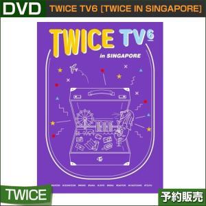 TWICE TV6 DVD/PHOTOBOOK [TWICE IN SINGAPORE] (CODE 13456) / 韓国音楽チャート反映/1次予約 shopandcafeo