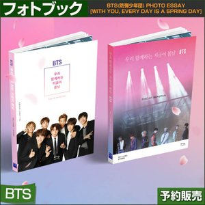 BTS(防弾少年団) PHOTO ESSAY [With You, Every Day is a Spring Day] /1次予約|shopandcafeo