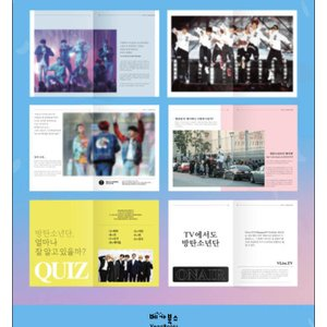 BTS(防弾少年団) PHOTO ESSAY [With You, Every Day is a Spring Day] /1次予約 shopandcafeo 04