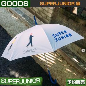 SUPERJUNIOR 傘 / SUM DDP / 1809sj /1次予約|shopandcafeo