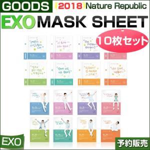 EXO MASK SHEET x 10sheet / EXO EDITION / Nature Republic /1次予約/送料無料|shopandcafeo