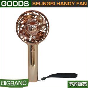 BIGBANG SEUNGRI PANDA HANDY FAN / YG /1次予約|shopandcafeo
