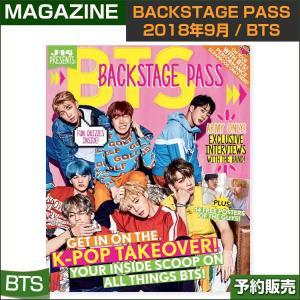 J14 Presents: BTS BACKSTAGE PASS 2018年9月 / 日本国内発送/1次予約|shopandcafeo