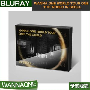 Blu-ray WANNA ONE WORLD TOUR ONE: THE WORLD IN SEOUL / 韓国音楽チャート反映/1次予約|shopandcafeo
