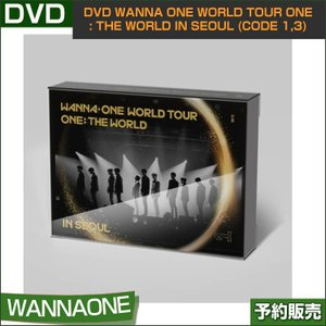 DVD WANNA ONE WORLD TOUR ONE: THE WORLD IN SEOUL (CODE 1,3) / 韓国音楽チャート反映/1次予約|shopandcafeo
