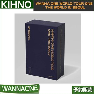 KIHNO VIDEO WANNA ONE WORLD TOUR ONE: THE WORLD IN SEOUL / 韓国音楽チャート反映/1次予約|shopandcafeo