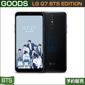 LG Q7 BTS EDITION / スマートフォン / SmartPhone / LM-Q727S /1次予約/送料無料|shopandcafeo