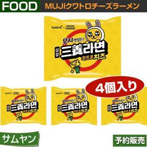 限定[サムヤン] クワトロチーズラーメン 130g x 4/日本国内配送/1次予約/韓国ラーメン|shopandcafeo