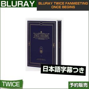 BLU-RAY TWICE FANMEETING ONCE BEGINS / 日本語字幕つき / 韓国音楽チャート反映/1次予約 shopandcafeo
