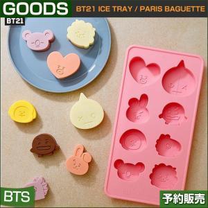 BT21 ICE TRAY / PARIS BAGUETTE / 1809bts /1次予約|shopandcafeo