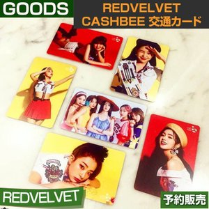 REDVELVET 交通カード / SEVEN ELEVENコンビニ / CASHBEE / 1809rv / SUM DDP /1次予約|shopandcafeo