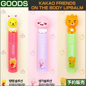 KAKAO FRIENDS ON THE BODY LIPBALM / iKON x NIVEA KRUNK BEAR LIPBALM /1次予約|shopandcafeo
