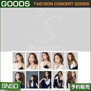5. Postcard Set + Frame (Random) / TAEYEON CONCERT GOODS / 1810snsd /1次予約 shopandcafeo