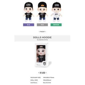 EXO DOLL 25cm 人形 SM/1次予約|shopandcafeo|04