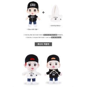 EXO DOLL 25cm 人形 SM/1次予約|shopandcafeo|05