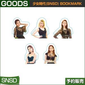 少女時代(SNSD) BOOKMARK / SUM DDP / 1810snsd /1次予約/ゆパケット/送料無料 shopandcafeo