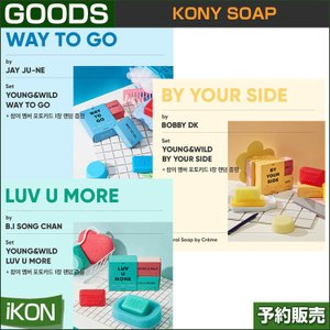 2種セット(3種) / KONY SOAP (フォトカードランダム1枚) / iKON x Style Share / 1810ikon /1次予約 shopandcafeo