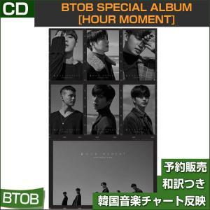 2種選択/ BTOB SPECIAL ALBUM [HOUR MOMENT] / 韓国音楽チャート反映/初回限定ポスター終了/2次予約|shopandcafeo