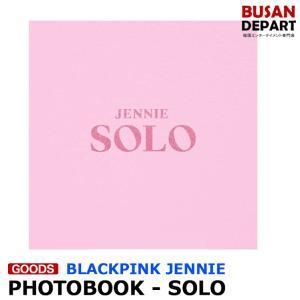 BLACKPINK JENNIE [SOLO] PHOTOBOOK フォトブック / 和訳つき/ 初回限定ポスター終了/2次予約/MV DVD終了 shopandcafeo