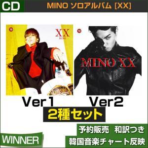 2種セット  WINNER MINO ソロアルバム [XX]  韓国音楽チャート反映 初回限定ポスター終了 2次予約 特典MV DVD終了|shopandcafeo